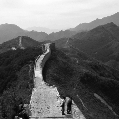 Great Wall 1